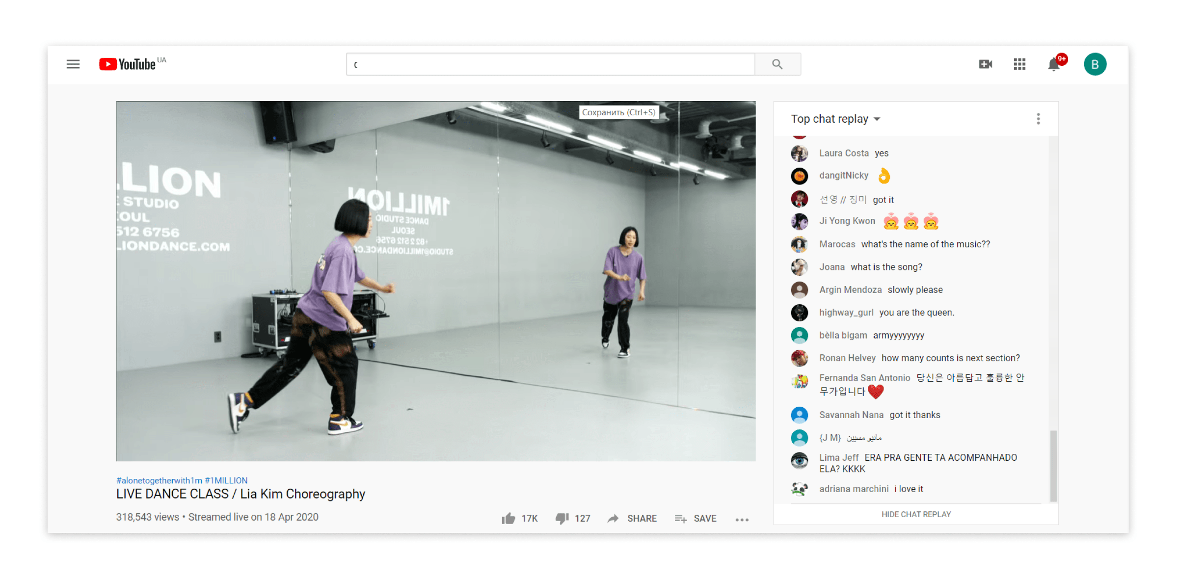 Live streaming dance classes on YouTube